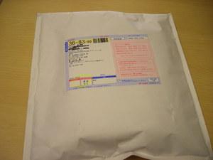 DSCN8949.JPGのサムネイル画像