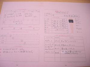 DSCN9102.JPGのサムネイル画像